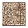 Antique Crackle