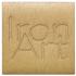 Satin Gold - +$19.00